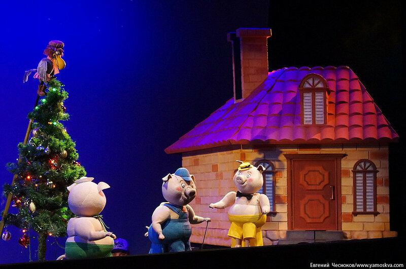 Зима. Театр кукол. Три поросенка. 25.12.15.31..jpg