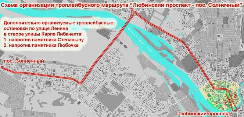 Lenina_trolleybus1.jpg