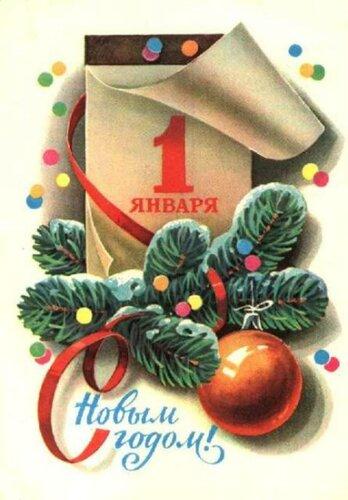 Приятных зимних дней)