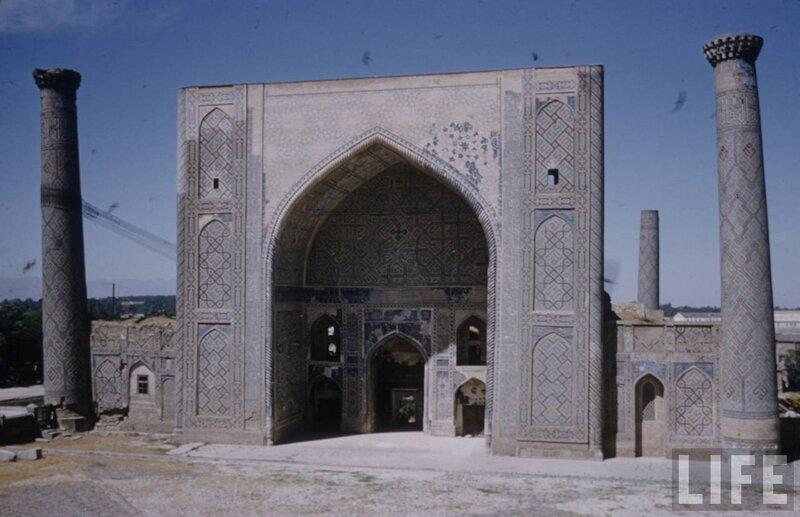 1958 Samarkand Sochurek9.jpg