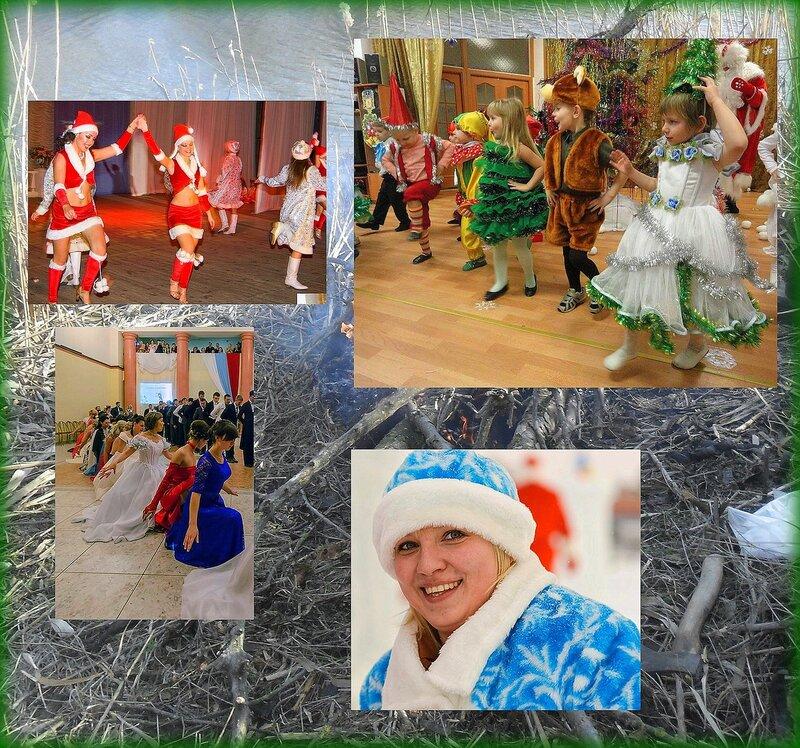 В Новогоднем танце, кружатся снежинки... (4).JPG