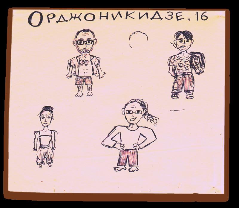 Комикс про Александра  (1).png