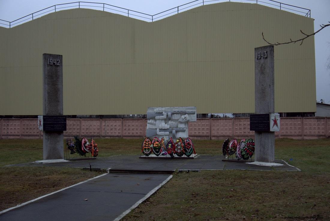 Памятник партизанам у завода Полимир.