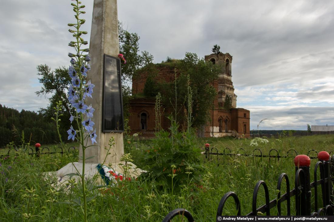 монумент в селе исетское