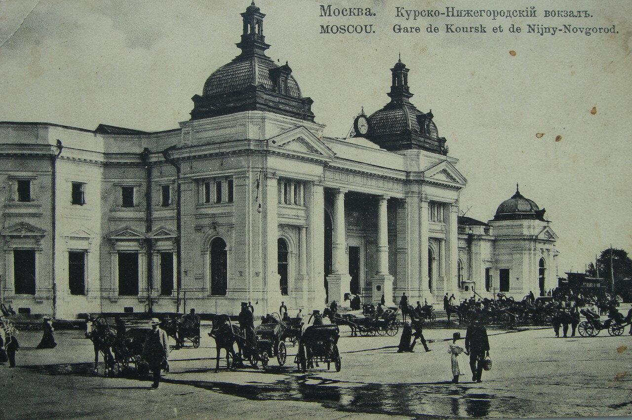 Курско-Нижегородский вокзал