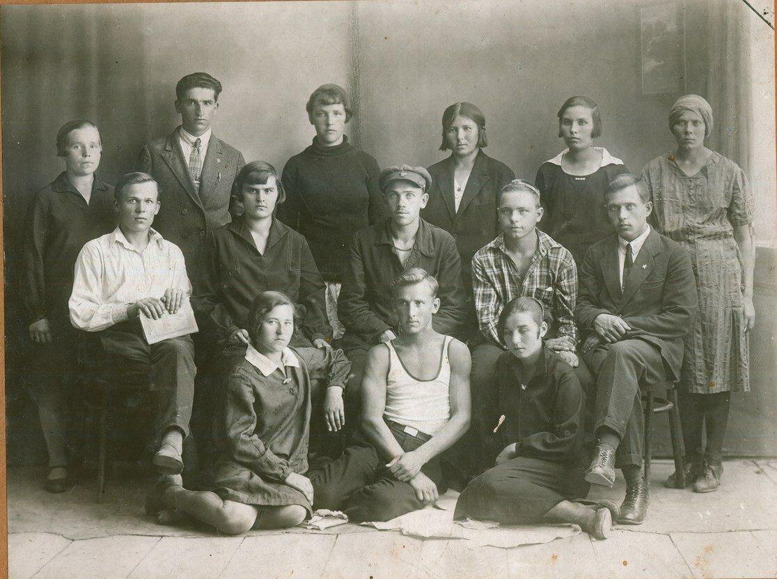 1920-е. Групповой портрет