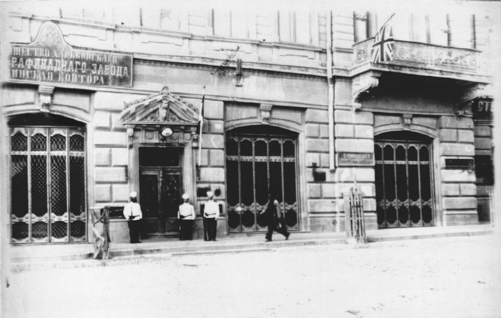 Дом Мирбабаева. 1905
