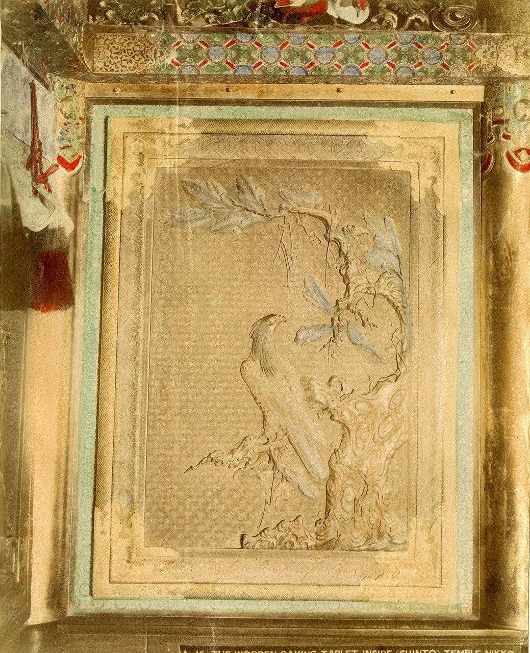 Никко. Деревянные таблички внутри синтоистского храма