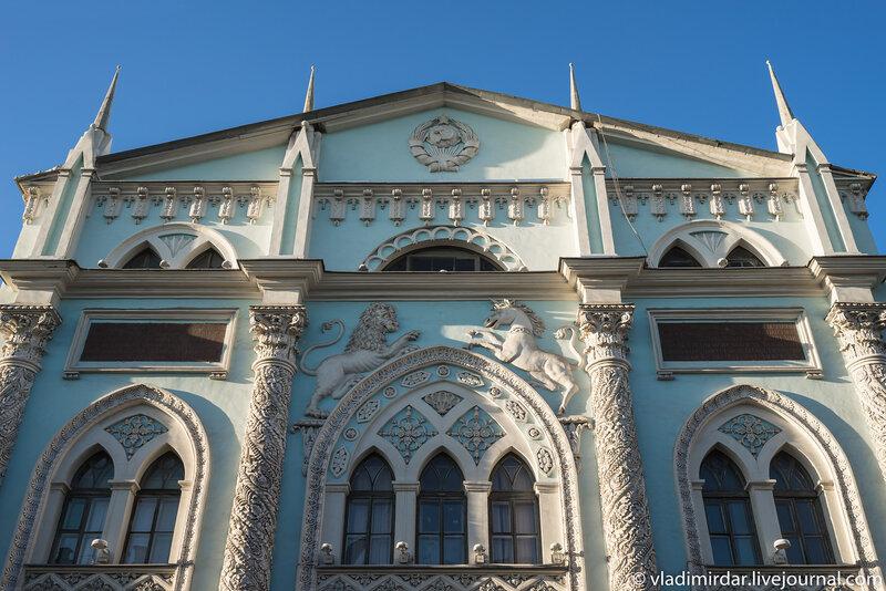 Фасад Синодальной типографии на Никольской