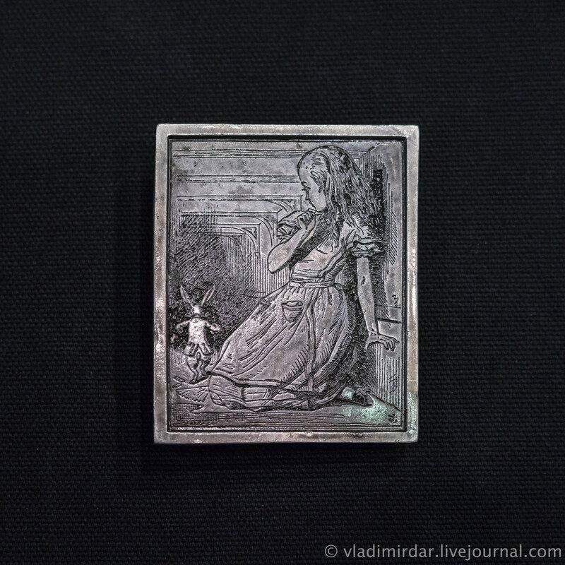 Винтажная пряжка «Алиса в Стране Чудес». «Алиса и Белый Кролик».
