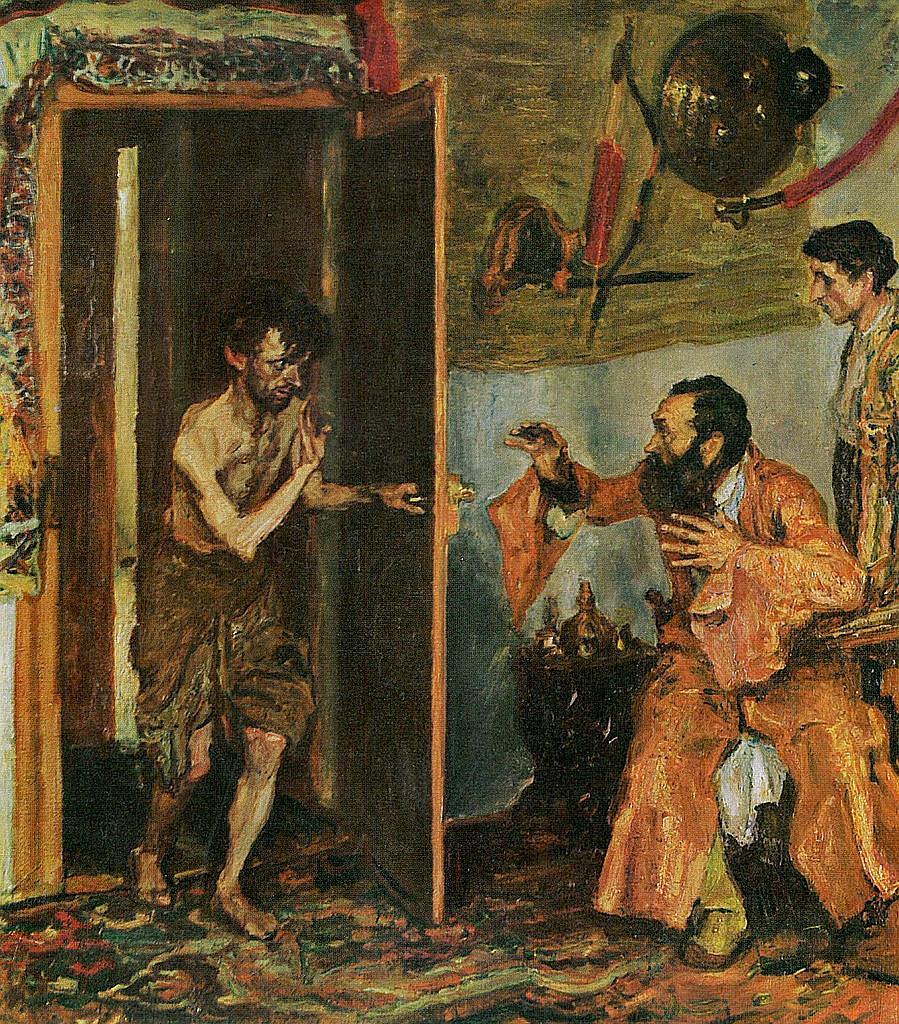 Блудный сын, без даты__  Слефогт, Макс (1868-1932)