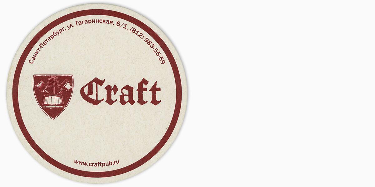 Craft #180