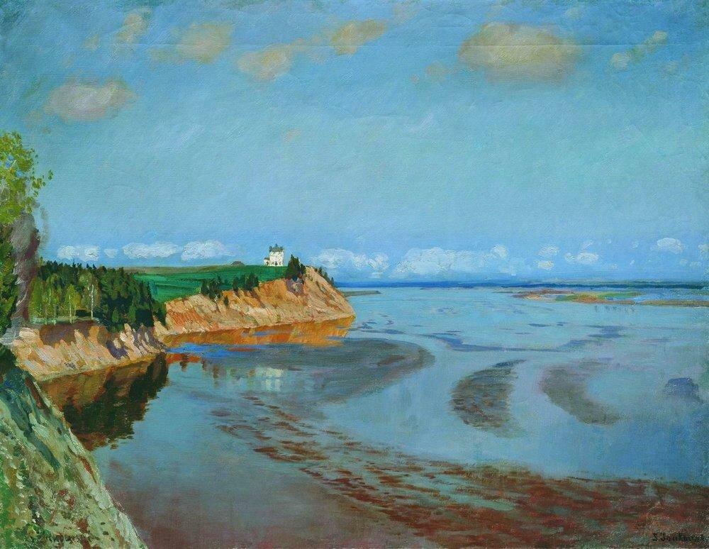 Река Вятка. 1922.jpg
