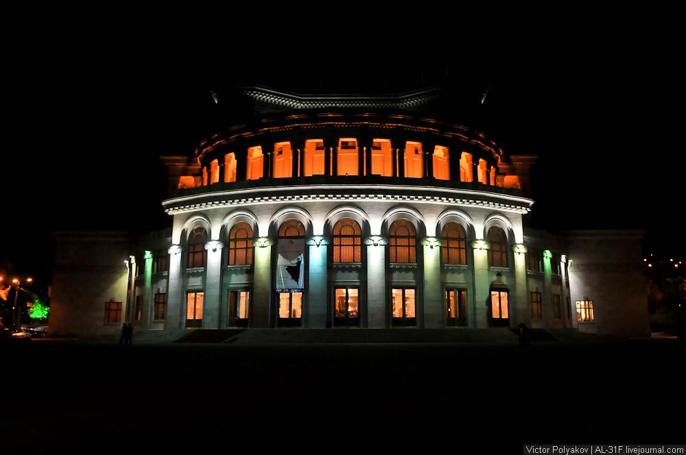 Театр. Ереван. Армения