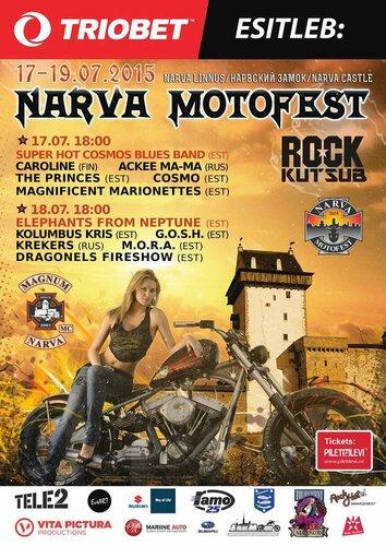 """""""Narva Moto Fest 2015"""" 17-19 июля 0_fa66a_bd295d9a_L"""