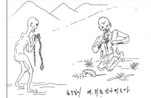 Пытки заключенных в корейской тюрьме. Рисунки сбежавшего 0 115906 bd3443a1 orig