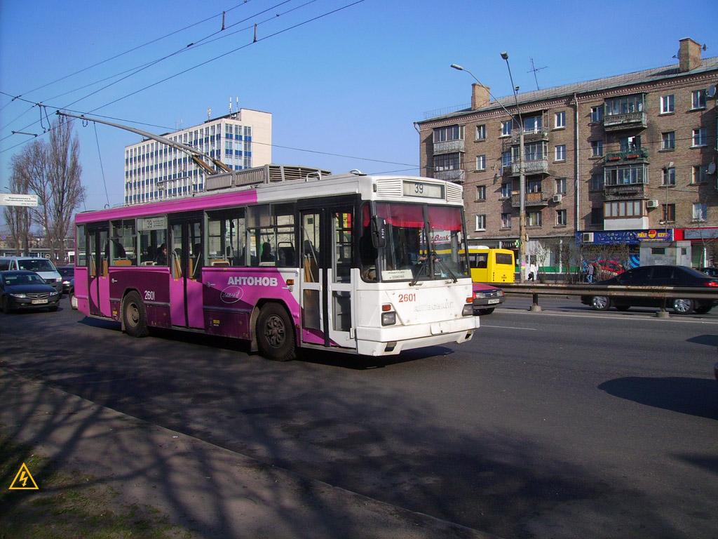 Киев 12.04 (2009г.)