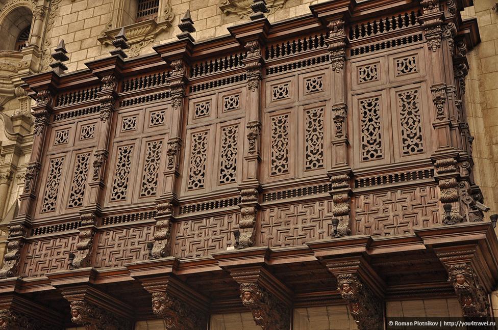 0 160cdc 72db3096 orig Пасмурный мегаполис Лима   столица Перу