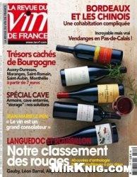 La Revue du Vin de France №575 2013