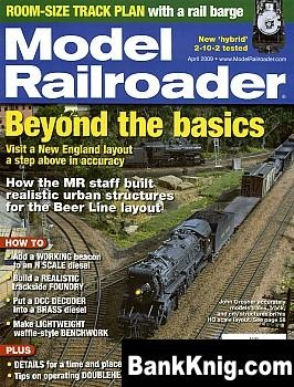 Model Railroader 2009 No 04 pdf (300 dpi) 2400x3150 69,5Мб
