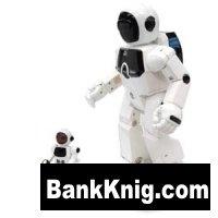 Книга Роботехника – сборник книг (4 книги) djvu    30Мб скачать книгу бесплатно
