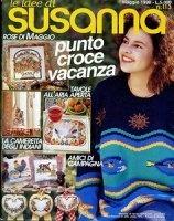 Журнал Le idee di Susanna №113 1998 Maggio jpg  230,23Мб