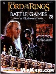 The Lord Of The Rings - Battle Games in Middle-earth № 28