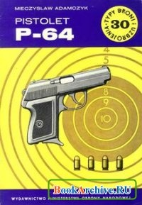 Книга Pistolet P-64 (Typy Broni i Uzbrojenia 30).