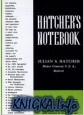 Книга Hatcher`s notebook