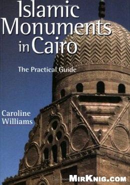Книга Islamic Monuments in Cairo