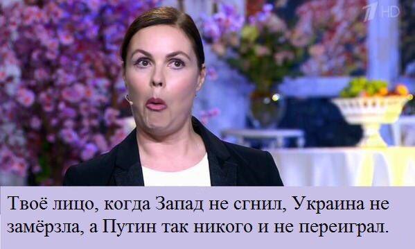 Россия ввела новые ограничения для экспорта украинских товаров в третьи страны - Цензор.НЕТ 4032