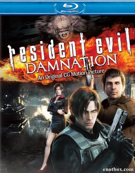 Обитель зла: Проклятие / Biohazard: Damnation (2012/BDRip/HDRip)