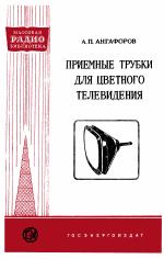 Серия: Массовая радио библиотека. МРБ - Страница 13 0_ef328_90e04bd7_orig