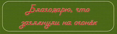 эпиграф.png