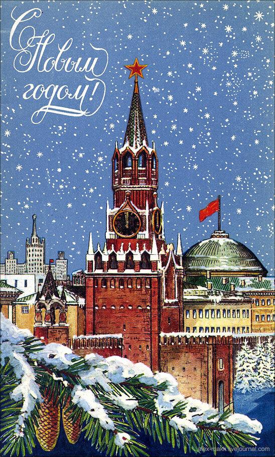 Прикольные открытки Именины Музыкальная Анимационные Новогодние рМузыкальная