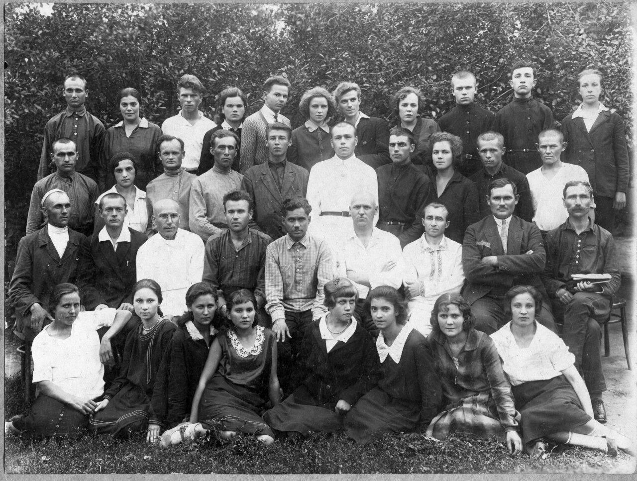 1931. Групповой снимок