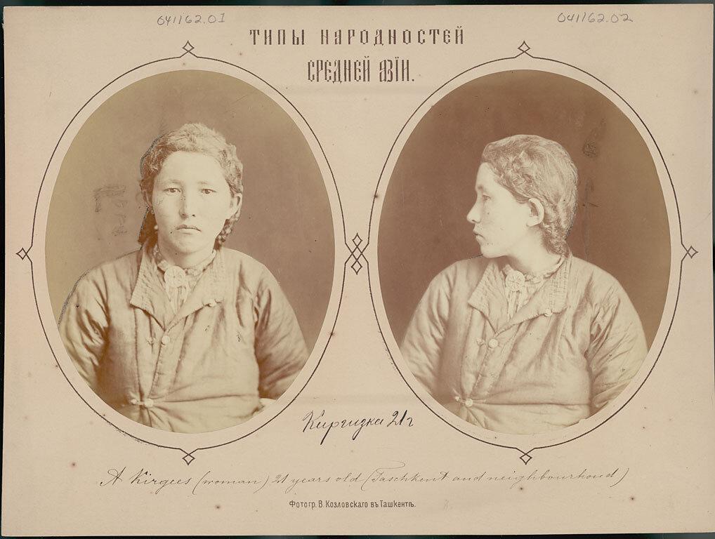 Киргизка 21 года