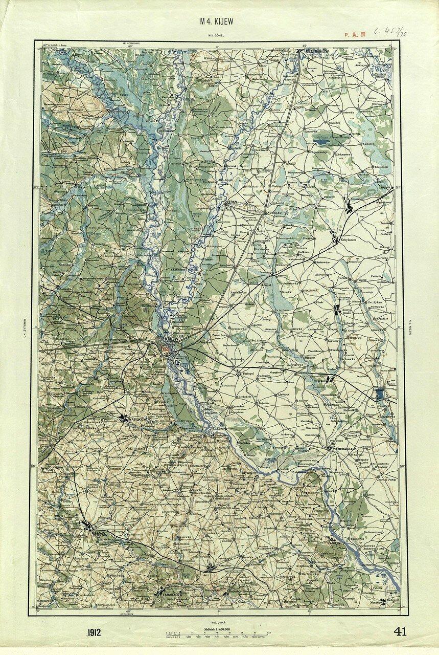 Киев. 1912