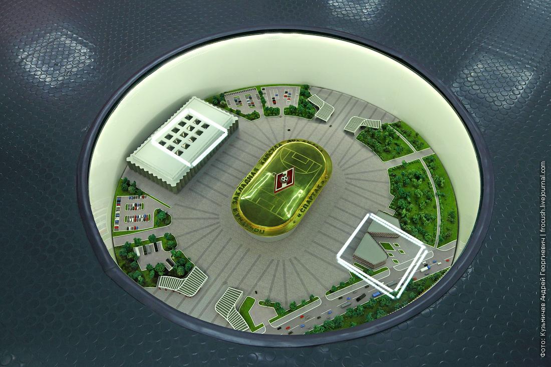 закладная капсула стадион Открытие Арена