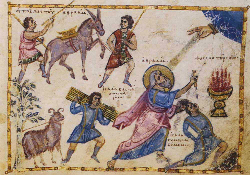 христианская топография нач 11.jpg