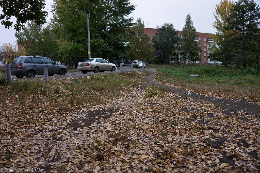 Осеннее городское