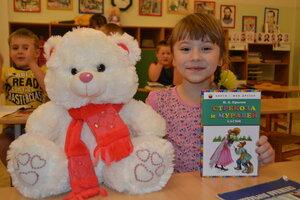 Награждение Янцен Александры в детском саду