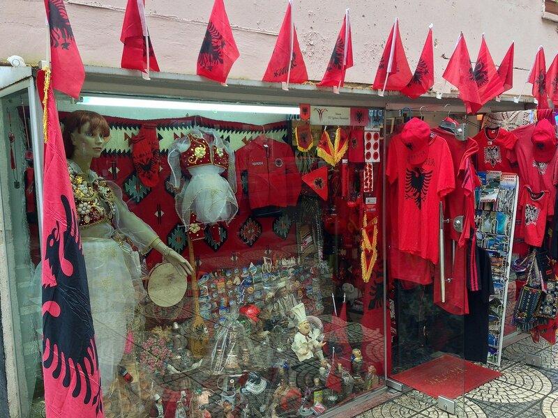 Тирана - столица Албании