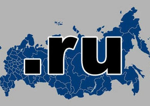 рунет.jpg