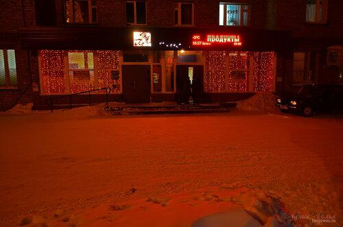 Фото города Инта №7340   22.12.2014_17:35