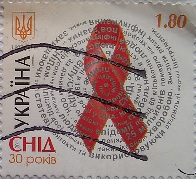 2011 N1153 СПИД 1.80