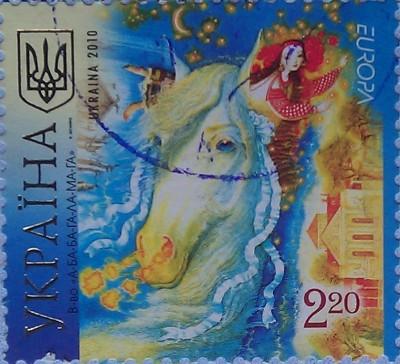 2010 N1042-1043 сцепка Детские книги Европа CEPT (левая) голубая с конем 2.20