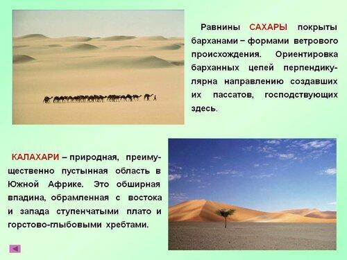 Планета Земля 0_103fff_fccca98e_L