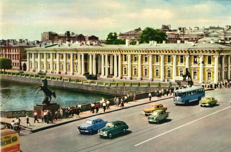 Аничков мост в Ленинграде. Конец 1950-х