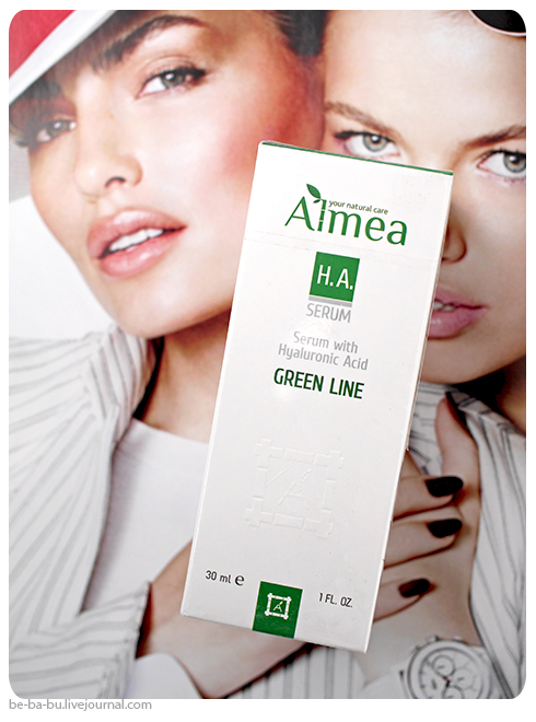 almea-serum-with-hyaluronic-acid-review-отзыв.jpg